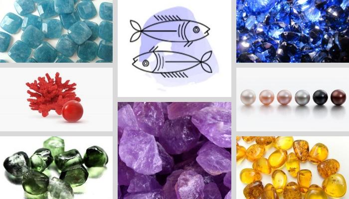 Камни для Рыб
