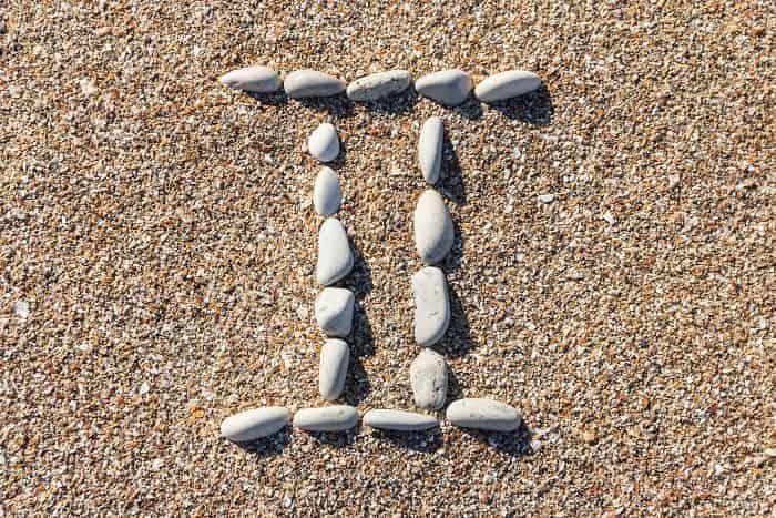 Близнецы камни