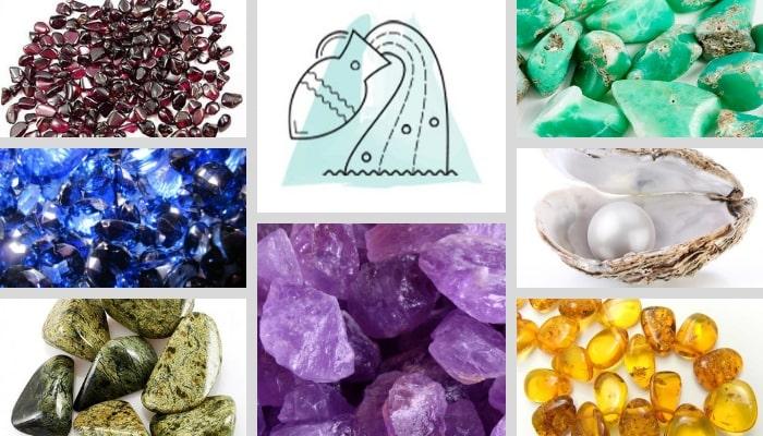 камни Водолея