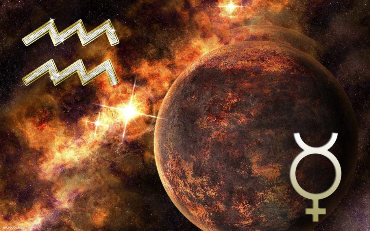Меркурий в знаке Водолея