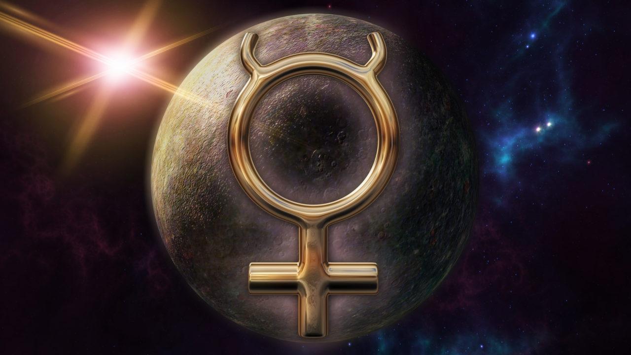 астрономический символ меркурия